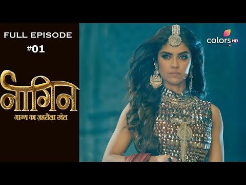 Naagin 4 - Full Episode 1 - With English Subtitles