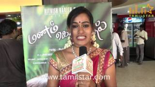 Shreya Surendharan at Manam Konda Kadhal Audio Launch