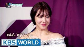 Video Tiffany's item to express herself? [Sister's SlamDunk/2016.08.05] MP3, 3GP, MP4, WEBM, AVI, FLV November 2017