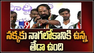 TPCC Uttam comments on KCR