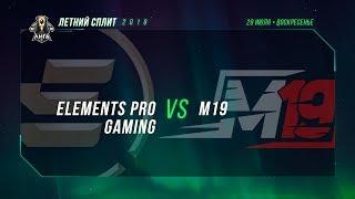 EPG vs M19 — Неделя 2 День 2 / LCL