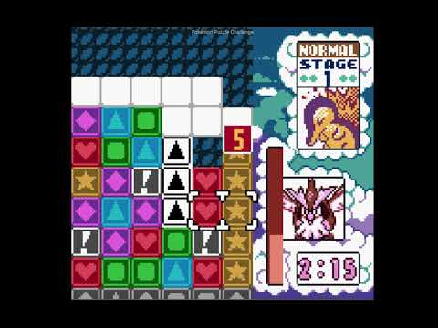 POKEMON PUZZLE CHALLENGE AI