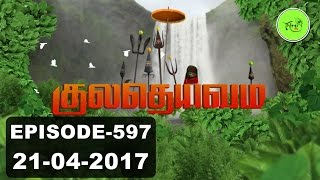 Kuladheivam SUN TV Episode - 597(21-04-17)