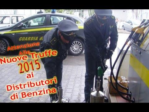 la truffa dei benzinai: attenzione alla benzina che mettete nell'auto!