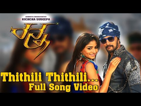 Video Ranna - Thithili Thithili  - Kannada Movie Song Video | Kichcha Sudeep | V Harikrishna download in MP3, 3GP, MP4, WEBM, AVI, FLV January 2017