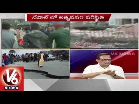 Special discussion on cause of earthquakes  Environment analyst Jeevan Reddy  V6 News25042015