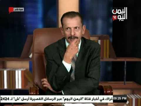 اليمن اليوم 2 8 2017