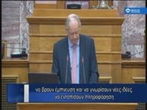 Βουλή – Ενημέρωση  (Διεθνής Συνάντηση Βιβλιοθηκών)  (22/08/2019)