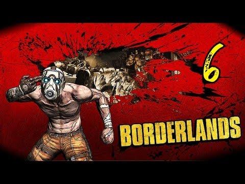 Поиграем Borderlands (co-op) # 6 [Я лечу...лечу]