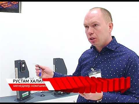 Видеорепортаж о Компании Гардиан с MosBuild 2018