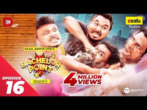 Bachelor Point | Season 3 | EPISODE- 16 | Kajal Arefin Ome | Dhruba Tv Drama Serial