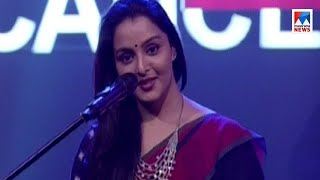 Video Manju Warrier's Song at Kerala Can MP3, 3GP, MP4, WEBM, AVI, FLV Desember 2018