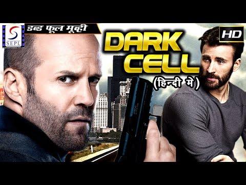 डार्क सेल - Dark Cell l  सुपरहिट हॉलीवुड डब हिंदी फ़ुल एचडी फिल्म .