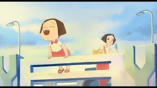 名だたる映画祭で歓声を浴びた感涙必至の台湾アニメがついに上陸/映画『幸福路のチー』予告編