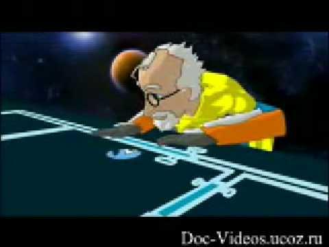 доктор квантум посещает плоскость