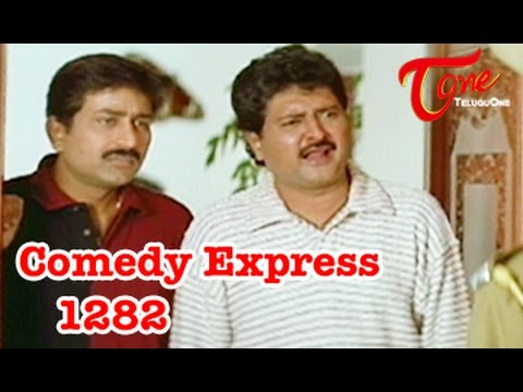 Comedy Express 1282 || Back to Back || Telugu Comedy Scenes
