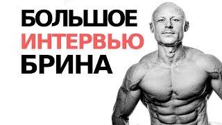 Video Ярослав Брин - большое интервью для Наталии Закхайм. Как выжить в экономике изобилия? MP3, 3GP, MP4, WEBM, AVI, FLV Mei 2018