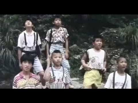 Movie Kung Fu Kids 1991 - Sub English