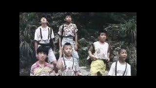 Nonton Movie Kung Fu Kids 1991   Sub English Film Subtitle Indonesia Streaming Movie Download