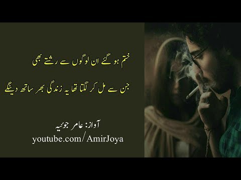 Precious Words about life  Zindagi   Ameezing urdu quotes about life
