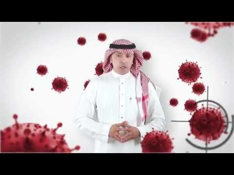 طرق الوقاية من فيروس كورونا How to prevent Coronavirus