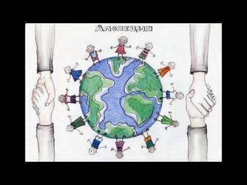 Алопеция. Отношение в семье. часть 2 (видео)