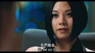 Nonton Bad Blood  2010  Trailer Hq  Cantonese  English Subs   Simon Yam  Jiang Luxia  Bernice Liu  Film Subtitle Indonesia Streaming Movie Download