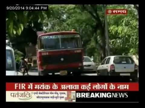 दिल्ली पुलिस का अनदेखा रूप