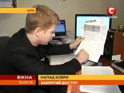 ДК о закрытии сайта. СТБ 15.02.12