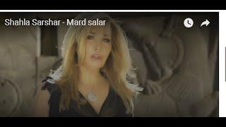 Mard Salar Music Video Shahla Sarshar