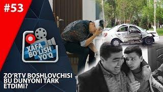 Xafa bo'lish yo'q 53-son Abror Baxtiyarovich loyihani tark etdi (03.02.2019)