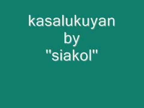 Huling halakhak by siakol free download