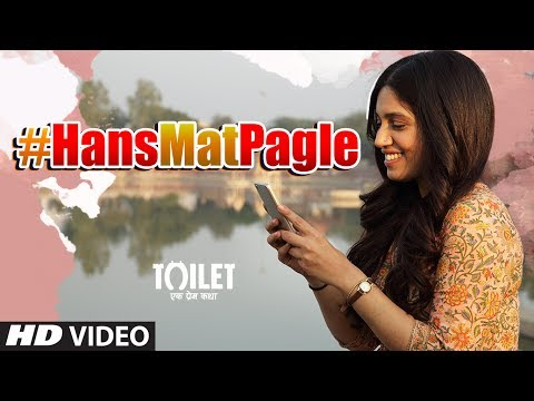 Hans Mat Pagle (Female Version) Songs mp3 download and Lyrics