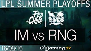 IMay vs Royal Never Give Up - LPL Summer Split - Playoffs Demi