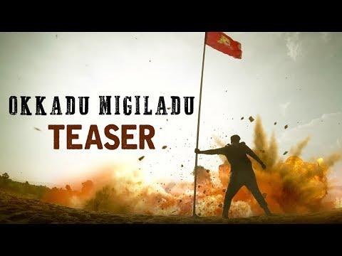 OKKADU MIGILADU Neww Telugu movie, MANOJ MANCHU | ANISHA AMBROSE , AJAY NUTHAKKI