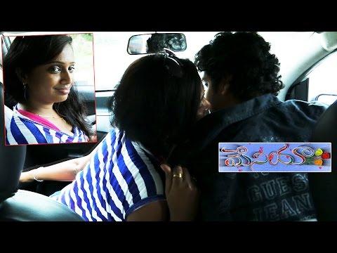 Mania    Telugu Short Film    By A. Madhusudhana Reddy
