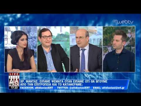 Ο Χρήστος Μαντάς και ο Κωστής Χατζηδάκης στην «Άλλη Διάσταση». | 17/04/19 | ΕΡΤ