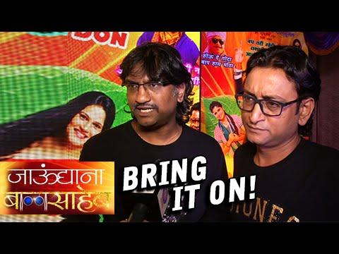 zing marathi song download