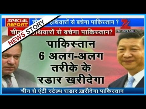 Video Pakistan turns to Chinese manufactured arms in answer to India's surgical strike download in MP3, 3GP, MP4, WEBM, AVI, FLV January 2017