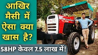 Massey Ferguson 9500 4wd/2wd Tractor Price Features Specifications in india