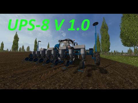 UPS-8 v1.0