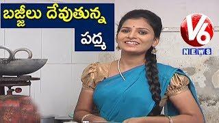 Video Padma Prepares Mirchi Bajji | Satirical Conversation With Savitri | Teenmaar News MP3, 3GP, MP4, WEBM, AVI, FLV Juli 2018
