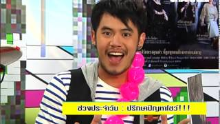 DJ Hey Time 23 April 2014 - Thai Music