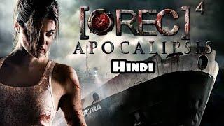 Rec  4 Apocalypse   Explanation   Final Battle