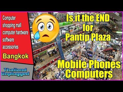 Is it the END for Pantip Plaza Pratunam Bangkok Thailand (ศูนย์การค้าพันธุ์ทิพย์ ประตูน้ำ)
