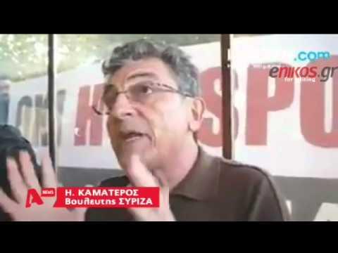 """Video - """"Μπλόκο"""" πολιτών σε βουλευτή του ΣΥΡΙΖΑ στην Κω -Τον """"εγκλώβισαν"""" σε καφετέρια [εικόνες & βίντεο]"""