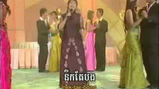 Khmer Celebrities - Soun Chantha interview
