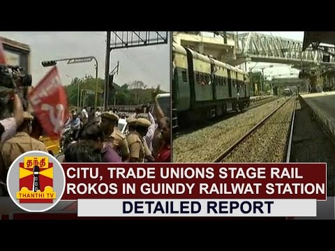CITU-and-Trade-Unions-stage-Rail-Rokos-in-Guindy-Railway-Station-Thanthi-TV