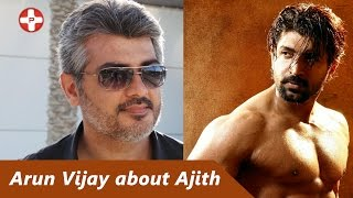 Arun Vijay talks about Ajith in 9th Vijay Awards munnottam
