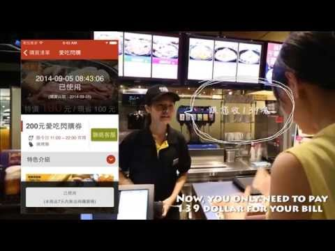 Video of 愛評生活通-台灣在地美食小吃&餐廳&私房景點APP